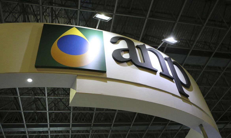 anp:-cai-producao-de-petroleo-e-gas-natural-em-novembro