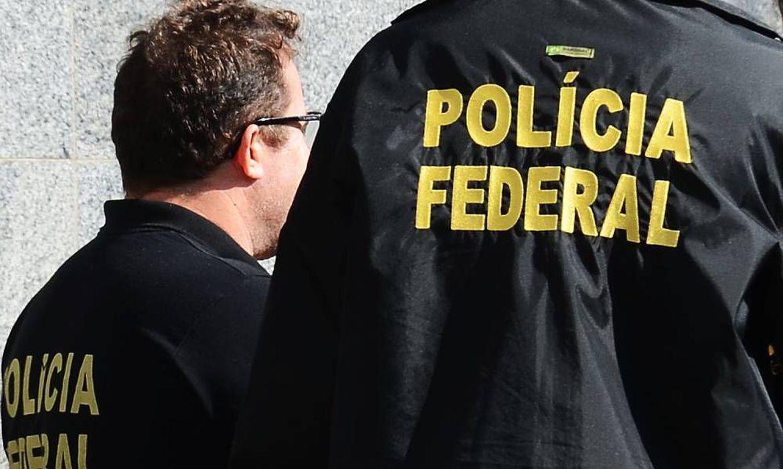 pf-deflagra-operacao-que-investiga-irregularidade-em-contratos-da-ufrj