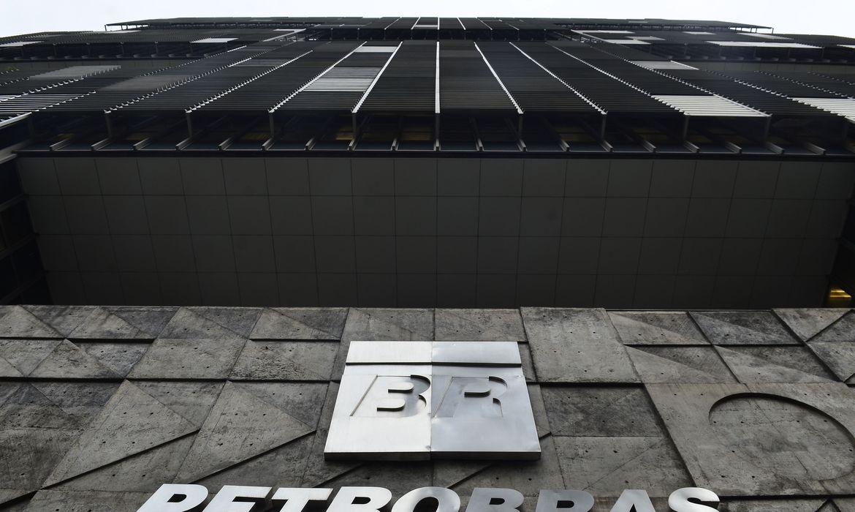 petrobras-fechou-2020-com-lucro-liquido-de-r$7,1-bilhoes