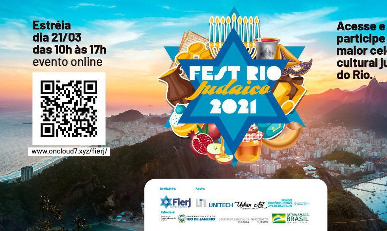 maior-festa-judaica-do-rio-de-janeiro-sera-100%-virtual