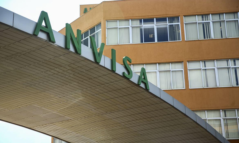 anvisa-recebe-pedido-de-uso-emergencial-de-medicamento-contra-covid-19