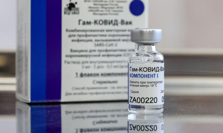 anvisa-e-consorcio-do-nordeste-discutem-importacao-da-vacina-sputnik-v