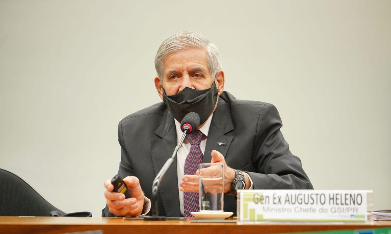 abin-tem-competencia-para-investigar-desvios-de-recursos-da-pandemia