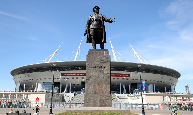 eurocopa:-russia-permitira-torcedores-estrangeiros-em-sao-petesburgo