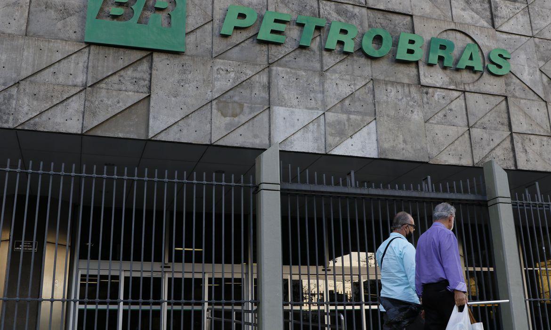 petrobras-anuncia-reajuste-de-7%-no-preco-do-gas-natural