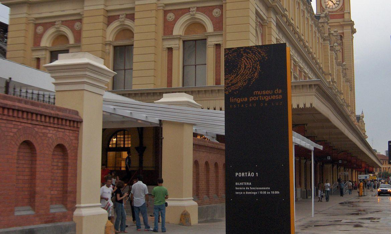 museu-da-lingua-portuguesa-inaugura-novo-espaco-para-exposicoes-em-sp